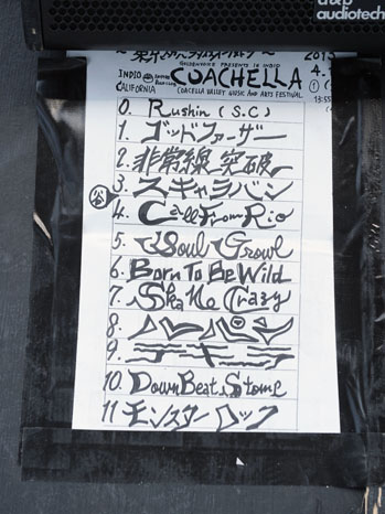 2013 Coachella Valley Music And Arts Festival ñ Day 1